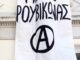 Παρέμβαση Ρουβίκωνα έξω από το Μέγαρο Μαξίμου – Newsbeast